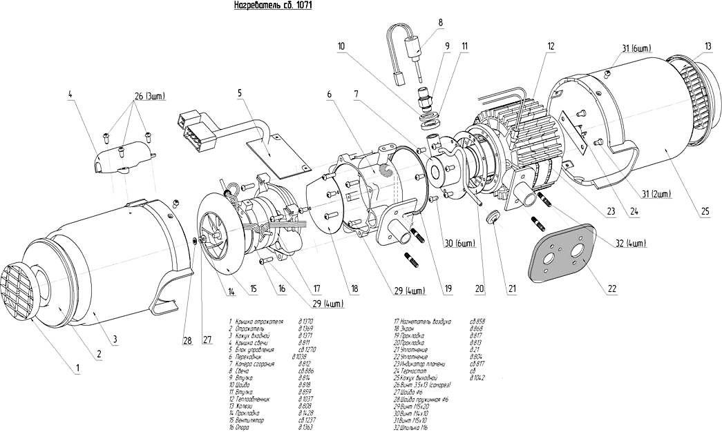 воздушный Планар 4ДМ-12