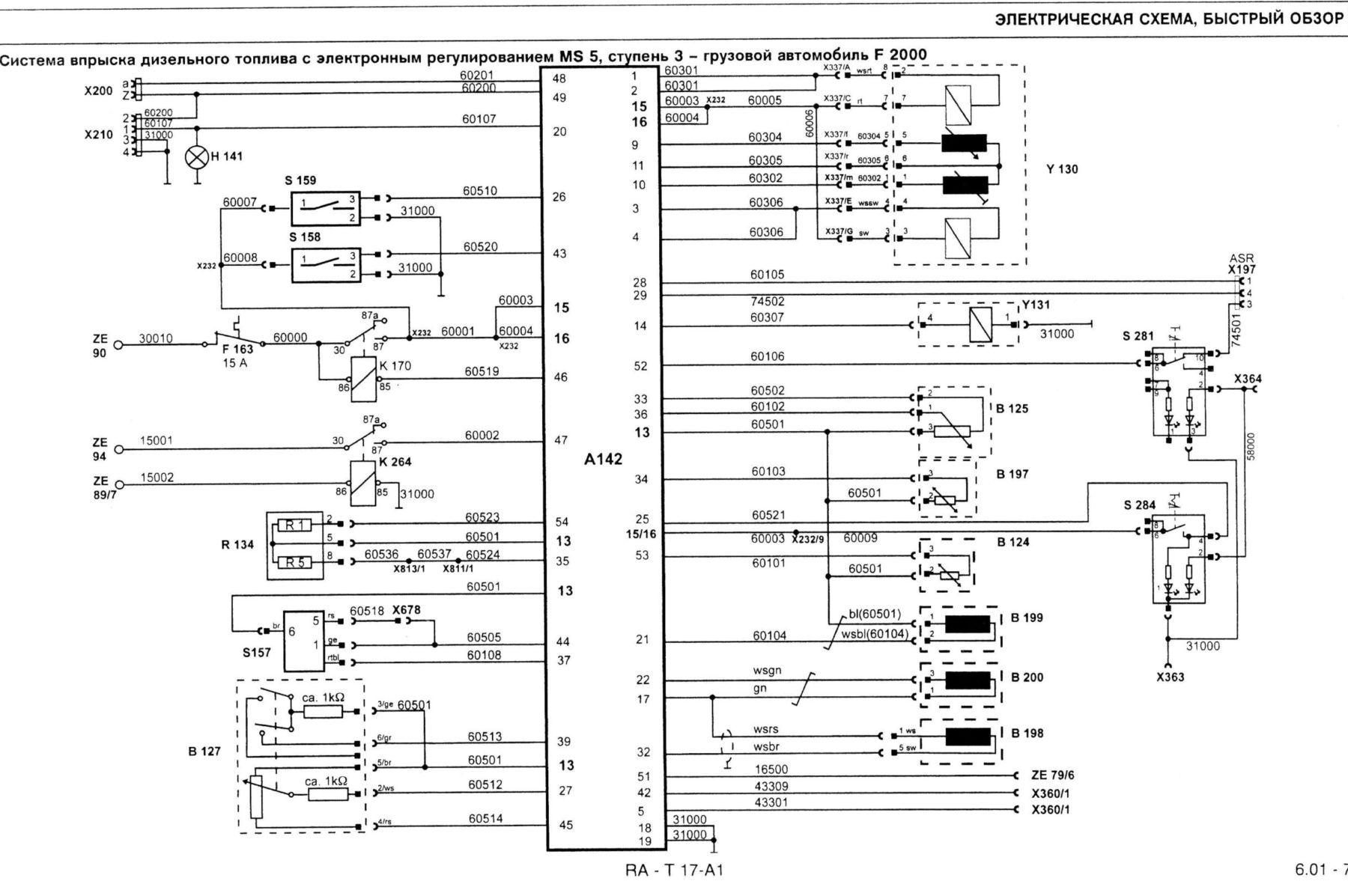 отопитель воздушный планар-4дм-24 схема подключения