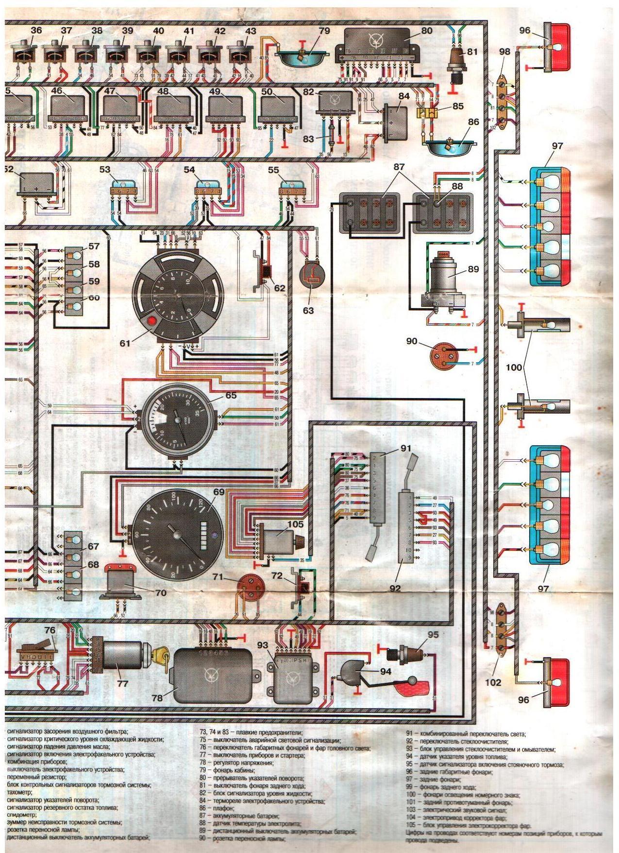 hudronic 35 электро схема